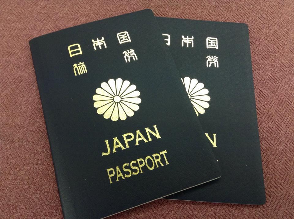 パスポートを申請してきました